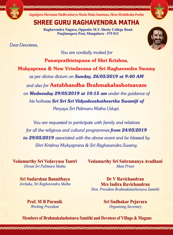 Astabhandha Brahmakalashotsavam - Shree Raghavendra Matha